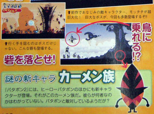 Patapon 2 Scans!