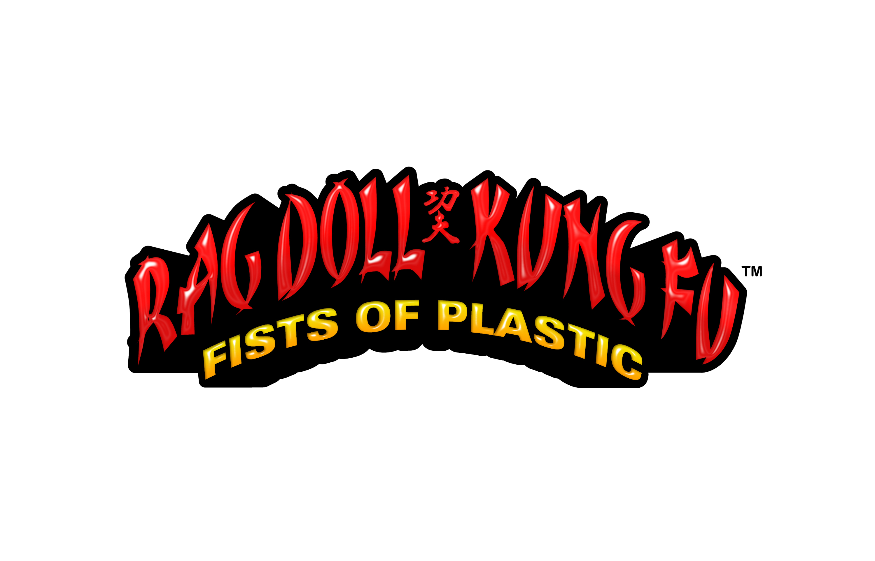 plastic fist kung fu of