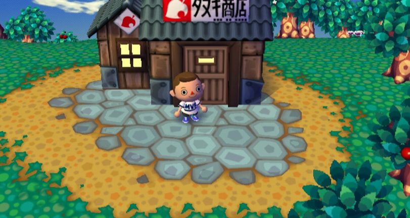 Playstation Wrap Up >> New Animal Crossing Wii Screenshots | MonsterVine