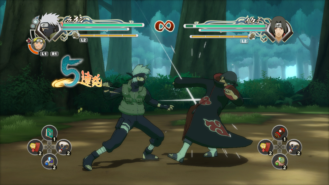 Naruto Shippuden Ultimate Ninja Storm 3 Overview
