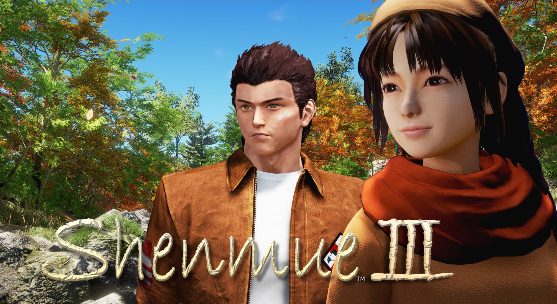 shenmue-3-kickstarter-ps4-pc