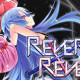 reverse x reverse banner