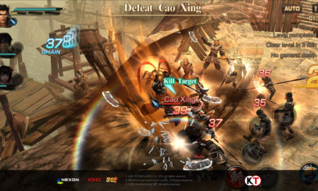 NexonKorea_DynastyWarriors_4
