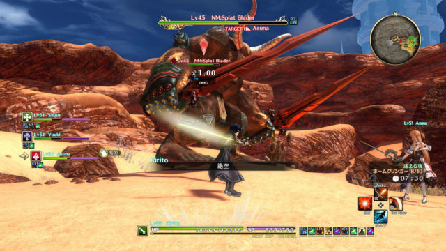 Sword Art Online: Hollow Realization Review | MonsterVine